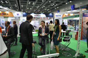 International Greentech & Eco Products Exhibition & Conference 2016 (IGEM 2016)
